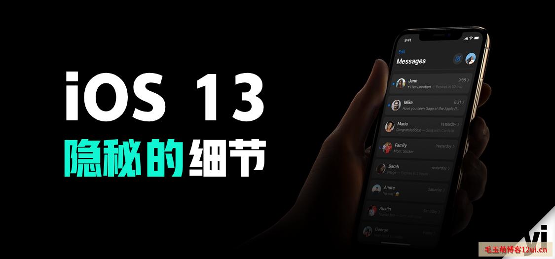 iOS 13交互设计,很多隐秘的细节变化值得学习