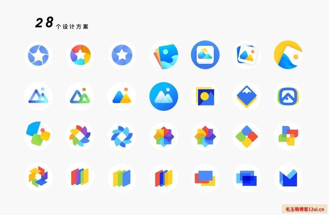 Logo需求