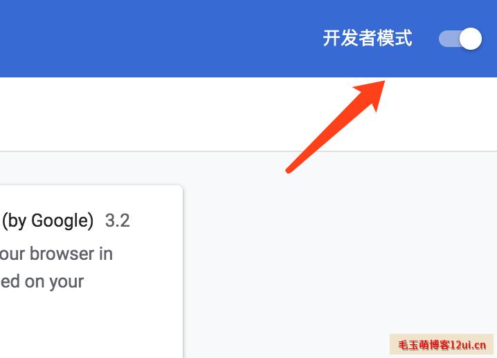 响应式布局测试工具,比Chrome自带的扩展更好用