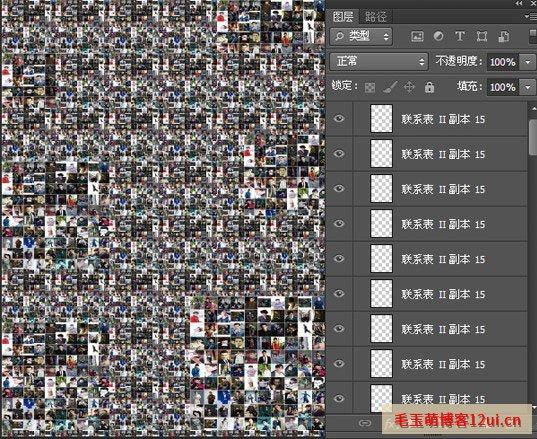 千图成像,教你用胡歌照片做千人成像照片_www.16xx8.com
