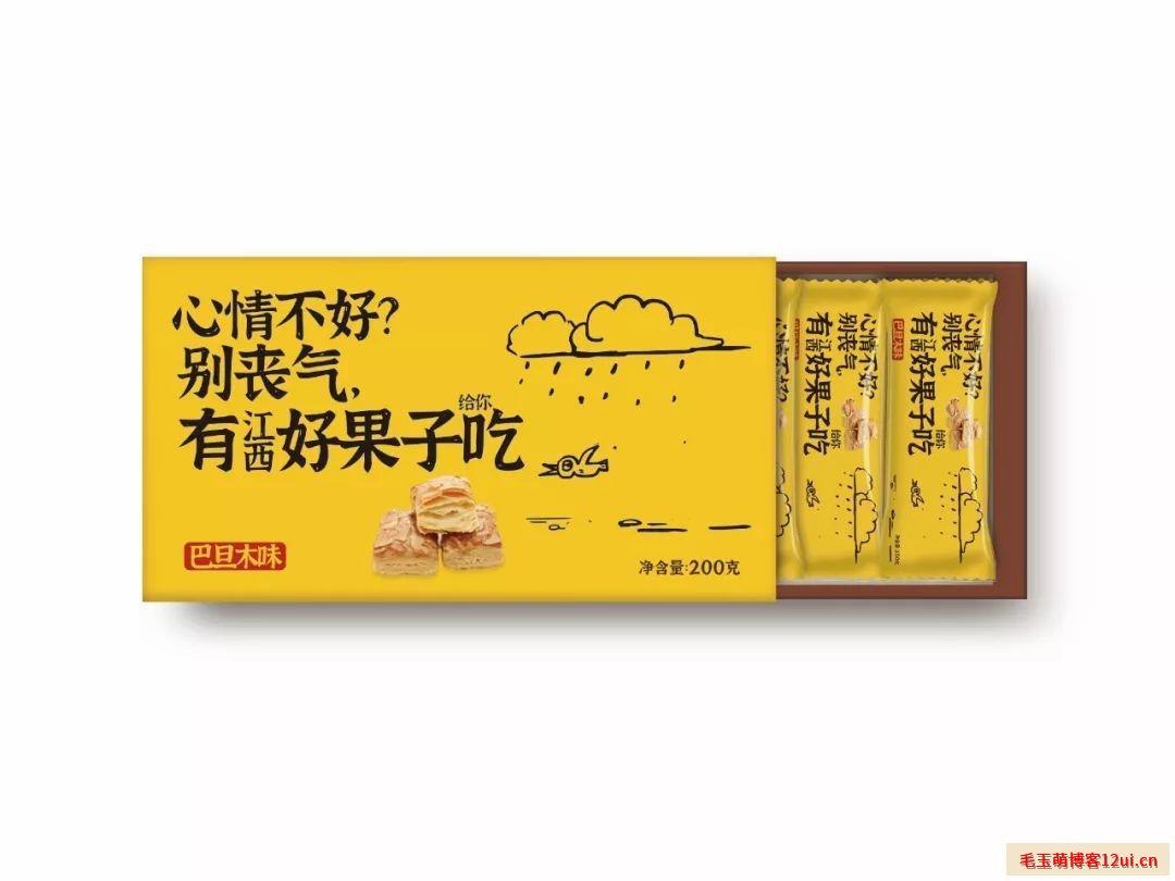 江西拙楷,做中国风设计的优质字体(附下载)