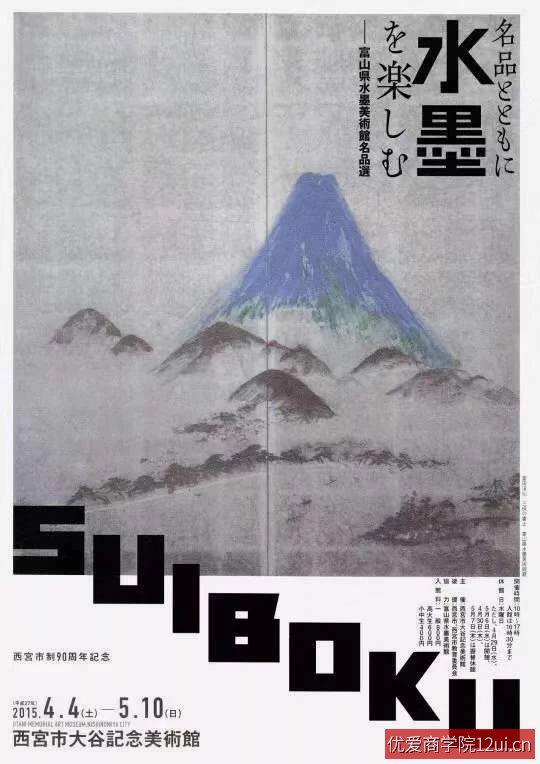 海报设计作品欣赏 & 点评